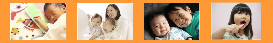 子供たちの写真1